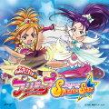 ふたりはプリキュア Splash☆Star 主題歌::まかせて★スプラッシュ☆スター★(DVD付き)4535506090126