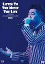 Listen To The Music The Live 〜うたのお☆も☆て☆な☆し 2014 [ 槇原敬之 ]
