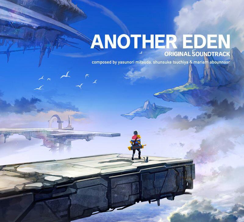 アナザーエデン オリジナル・サウンドトラック画像