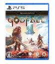 Godfall(ゴッドフォール) Deluxe Edition