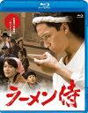 ラーメン侍【Blu-ray】 [ 渡辺大 ]