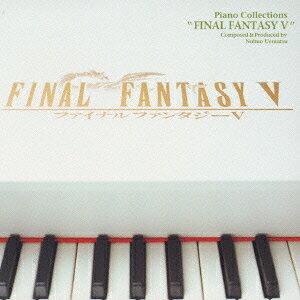 अंतिम काल्पनिक 5 पियानो संग्रह [(गेम संगीत)]