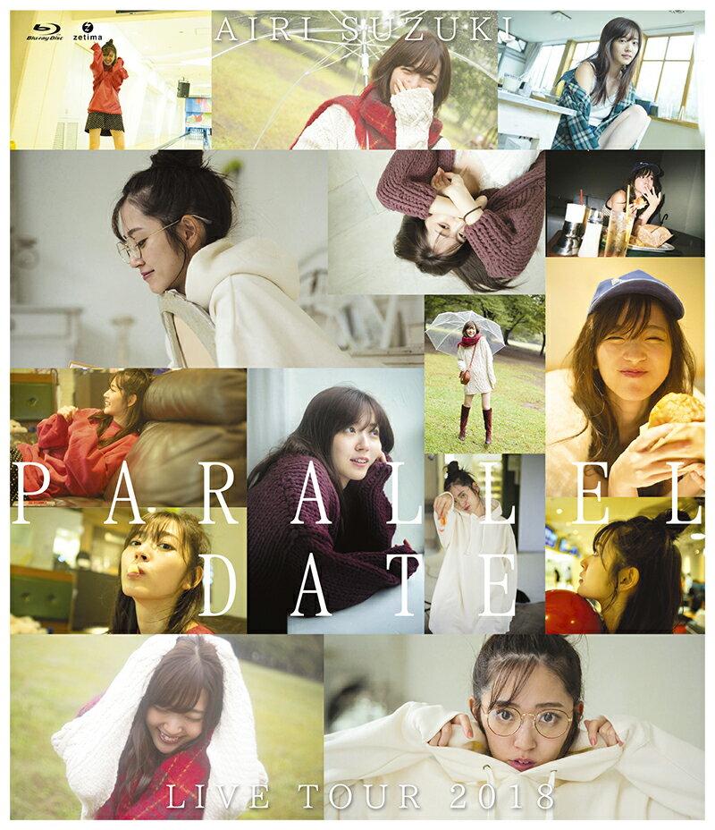 "鈴木愛理 LIVE TOUR 2018 ""PARALLEL DATE""【Blu-ray】"