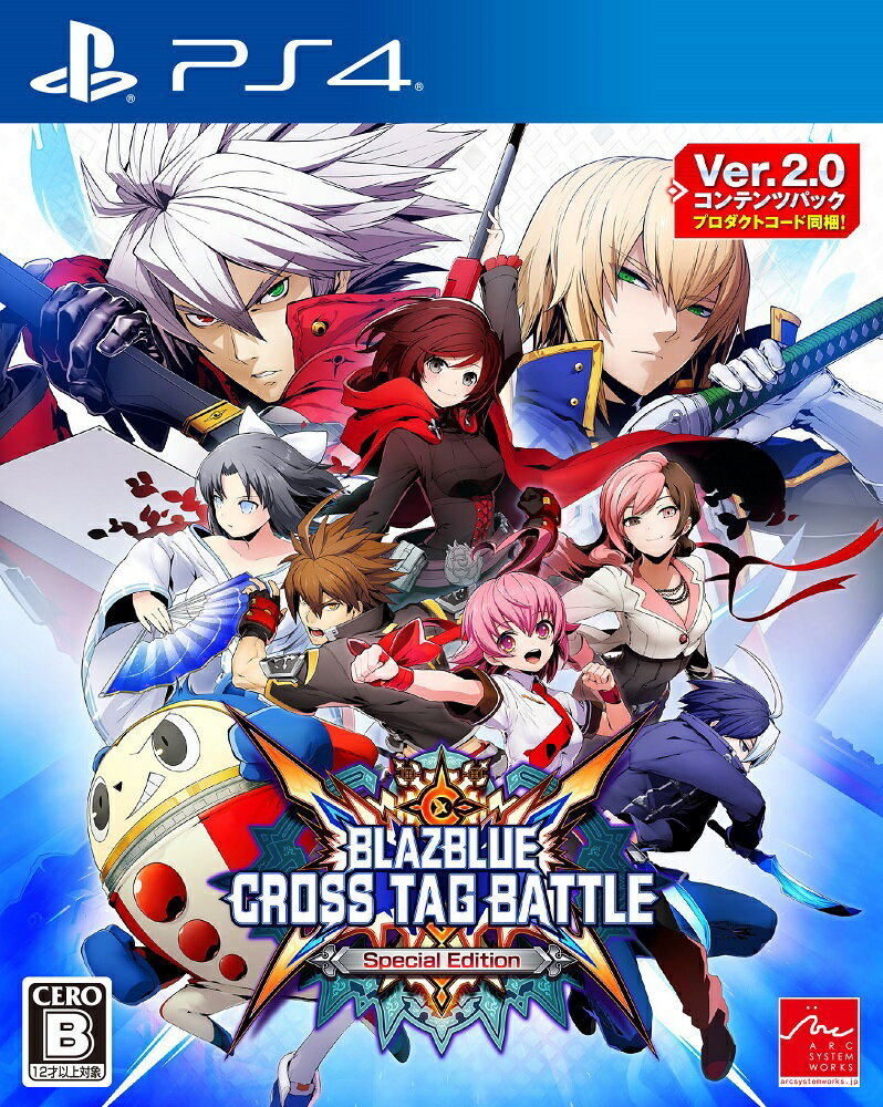 BLAZBLUE CROSS TAG BATTLE Special Edition PS4版画像