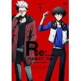 リプライ ハマトラ 1 【初回生産限定版】【Blu-ray】