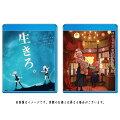 HIMEHINA LIVE Blu-ray「The 1st.」【通常盤】【Blu-ray】