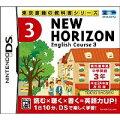 NEW HORIZON English Course 3の画像