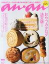 an・an (アン・アン) 2014年 1/29号 [雑誌]