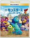 【送料無料】モンスターズ・ユニバーシティ MovieNEX【Blu-ray】 [ ジョン・グッドマン ]