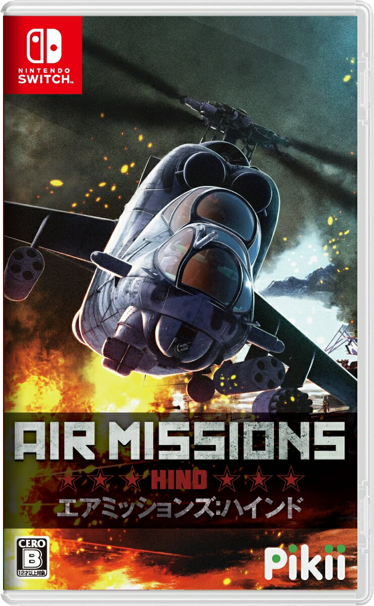 Air Missions: HIND画像