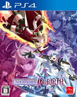 UNDER NIGHT IN-BIRTH Exe:Late[cl-r] PS4版の画像