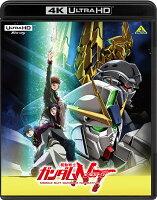 機動戦士ガンダムNT(4K ULTRA HD Blu-ray)【4K ULTRA HD】