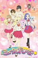 『ミュークルドリーミー』 Blu-ray dream.02【Blu-ray】