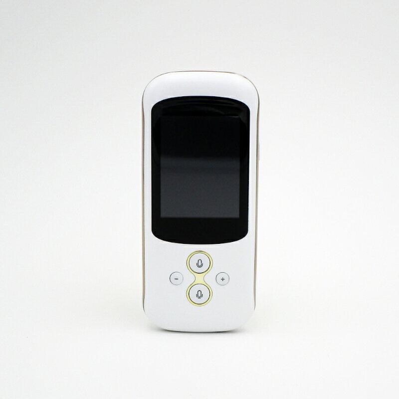 【お買い物マラソン期間限定価格】双方向翻訳機 2.4型液晶ディスプレイ WiFi対応 白