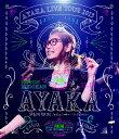 絢香LIVE TOUR 2013 Fortune Cookie〜なにが出るかな!?〜at日本武道館 [ 絢香 ]