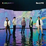 8/19発売!関ジャニ∞『 Re:LIVE』