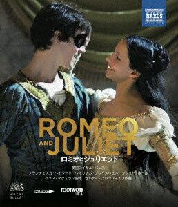 バレエ映画『ロミオとジュリエット』【Blu-ray】