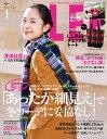 LEE (リー) 2015年 1月号 [雑誌]