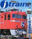 j train (ジェイ・トレイン) 2015年 1月号