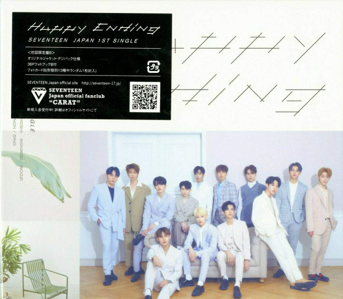 韓国(K-POP)・アジア, その他 Happy Ending (B) SEVENTEEN
