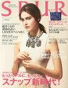 SPUR (シュプール) 2015年 01月号 [雑誌]