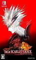サガ スカーレット グレイス 緋色の野望 Nintendo Switch版