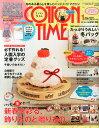 【楽天ブックスならいつでも送料無料】COTTON TIME (コットン タイム) 2015年 01月号 [雑誌]