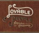 Lovable People (初回限定盤 CD+DVD) [ 槇原敬之 ]