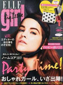 ELLE girl Big(エルガール ビッグ) 2015年 01月号 [雑誌]