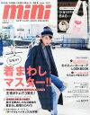 mini (ミニ) 2015年 01月号 [雑誌]