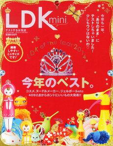 【楽天ブックスならいつでも送料無料】LDK mini 2015年 01月号 [雑誌]