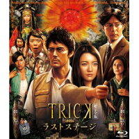 トリック劇場版 ラストステージ 超完全版【Blu-ray】