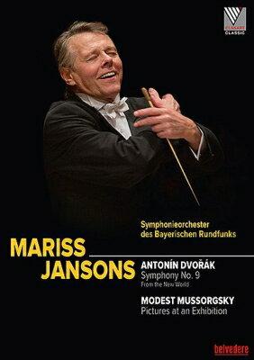 【輸入盤】ドヴォルザーク:交響曲第9番『新世界より』、ムソルグスキー:組曲『展覧会の絵』 ヤンソンス&バイエルン放送響(2014)画像