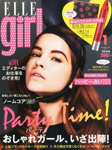ELLE girl (エル・ガール) 2015年 01月号 [雑誌]