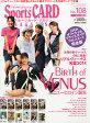 Sports CARD MAGAZINE (スポーツカード・マガジン) 2015年 01月号 [雑誌]