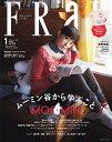 FRaU (フラウ) 2015年 01月号 [雑誌]