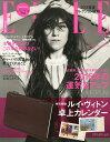 ELLE JAPON (エル・ジャポン) ルイ・ヴィトン卓上カレンダー付き特別版 2015年 01月号