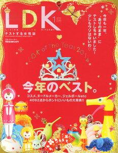 【楽天ブックスならいつでも送料無料】LDK (エル・ディー・ケー) 2015年 01月号 [雑誌]