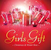 Girls Gift -Christma