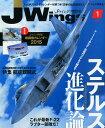 J Wings (ジェイウイング) 2015年 1月号