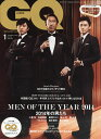 GQ JAPAN (ジーキュー ジャパン) 2015年 01月号 [雑誌]