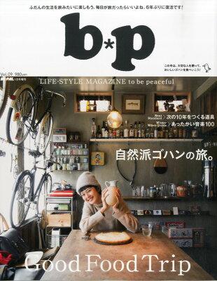 b*p 9 2016年 01月号 [雑誌]