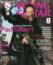 YOUNG GUITAR (ヤング・ギター) 2016年 1月号