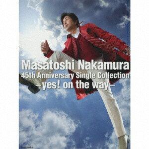 Masatoshi Nakamura 45th Anniversary Single Collection-yes! on the way-画像