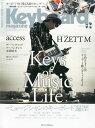 Keyboard magazine (キーボード マガジン) 2016年 1月号