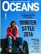 OCEANS (オーシャンズ) 2016年 01月号 [雑誌]