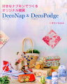 DecoNap & DecoPodge