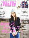 mini (ミニ) 2016年 01月号 [雑誌]