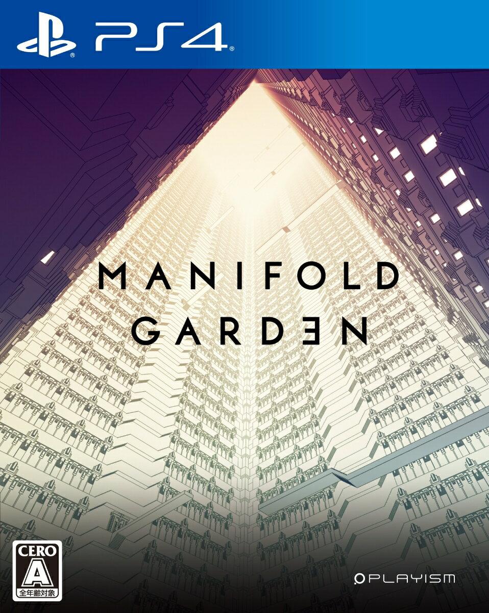 【特典】マニフォールド ガーデン PS4版(【初回外付予約特典】オリジナルサウンドトラック、無限につながる特製マスキングテープ)