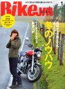 BikeJIN (培倶人) 2016年 1月号